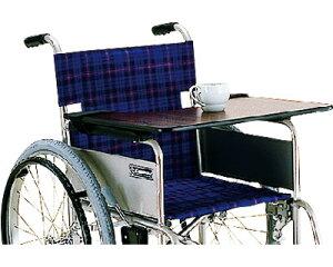 車椅子用テーブル 面ファスナー止め KY40286 カワムラサイクル車いすテーブル 車イス テーブル 机 車椅子オプション 簡単設置 マジックテープ止め シニア 高齢者 介護用品