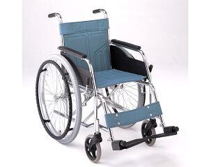 車椅子 スチール自走式車椅子 DM-81(DM-80の後継です。) (背固定) 松永製作所介護用品 車椅子 車イス 車いす 高齢者 くるまいす