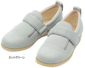 介護シューズ ダブルマジック2 1017 (両足販売) 徳武産業あゆみシューズ 介護 靴 介護用品 靴 高齢者 靴 介護用品 安全