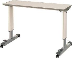 オーバーベッドテーブル KF-833LA ロック機構付き パラマウントベッド介護ベッド関連 テーブル 机 ベッド用 高齢者 介護用品