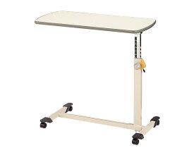 ベッドサイドテーブル KF-282 パラマウントベッドベッド テーブル 介護用品 介護用ベッド 介護ベッド オプション