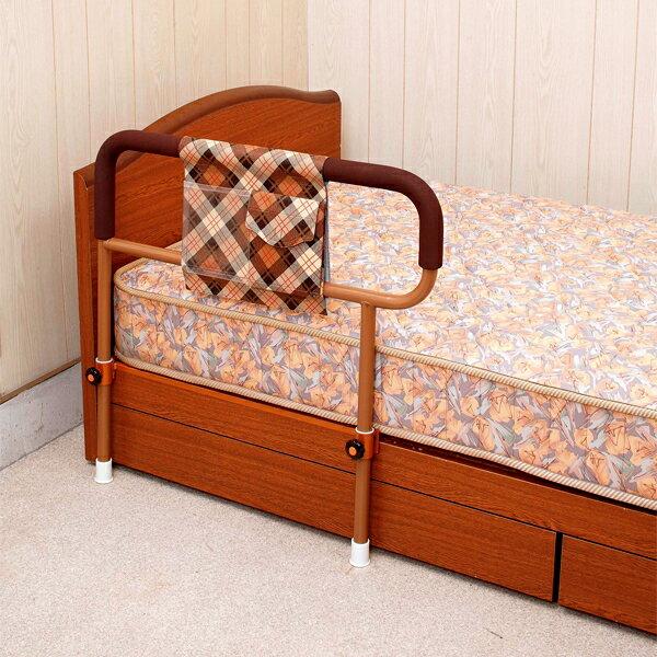 ベッド用てすり 「ささえ」 スタンダードタイプ 吉野商会手すり ベッド 介護用品手すり 介護用品 立ち上がり 補助 立ち上がり手すり ベッド関連用品 あす楽