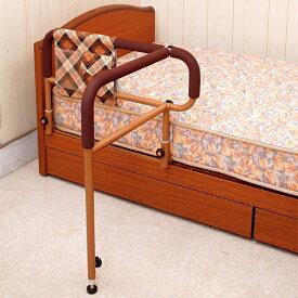 ベッド用てすり「ささえ」 ニュータイプ 吉野商会介護用品手すり 介護用品 立ち上がり 補助 立ち上がり手すり 手摺り