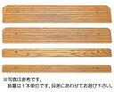 スロープ 段さ 木製ミニスロープ TM-999-35/長さ80×奥行11.0cm トマト 【RCP】【介護用品】