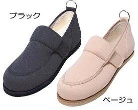 介護シューズ マイハート3(片足販売) ニチマン介護 靴 高齢者 靴 ケアシューズ リハビリシューズ 介護用品