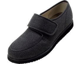 介護シューズ マイハート5 ニチマン紳士靴 メンズ シューズ 介護 靴 高齢者 くつ シューズ 介護用シューズ 歩行補助 介護用品 シニア カジュアル