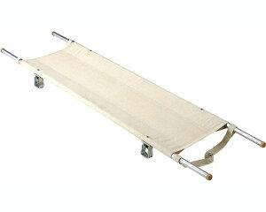 スチール製担架(2ツ折足付)(把手伸縮式) 松永製作所担架 介護用品 医療 緊急 移動 災害対策