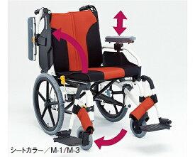 アルミ介助式車椅子 MY-2 (背折りたたみ) スタイリッシュな車いす 松永製作所 【smtb-kd】【RCP】【介護用品】