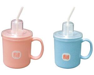 ストロー付マグカップ HS-N4 台和吸飲み器 吸い飲み器 コップ 食事サポート 介助 便利グッズ シニア 高齢者 介護用品