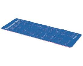 エクササイズマットST H-9285 トーエイライト介護 ストレッチ エクササイズ 運動 トレーニング リハビリ 介護予防 アクティブシニア 高齢者 介護用品 床運動