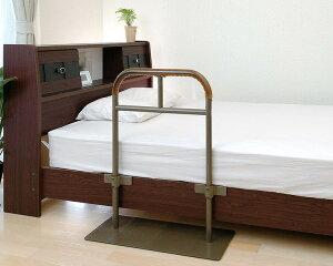 ベッド用手すり しんすけST 48140 リッチェル送料無料 介護用品 立ち上がり 手すり 立ち上がり手すり 立ち上がり補助 ベッド ベット 寝具
