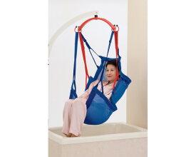 スリングパオメッシュブルー フルサイズ PAO150 モリトー介護用品 リフト用品 スリング 特定福祉用具