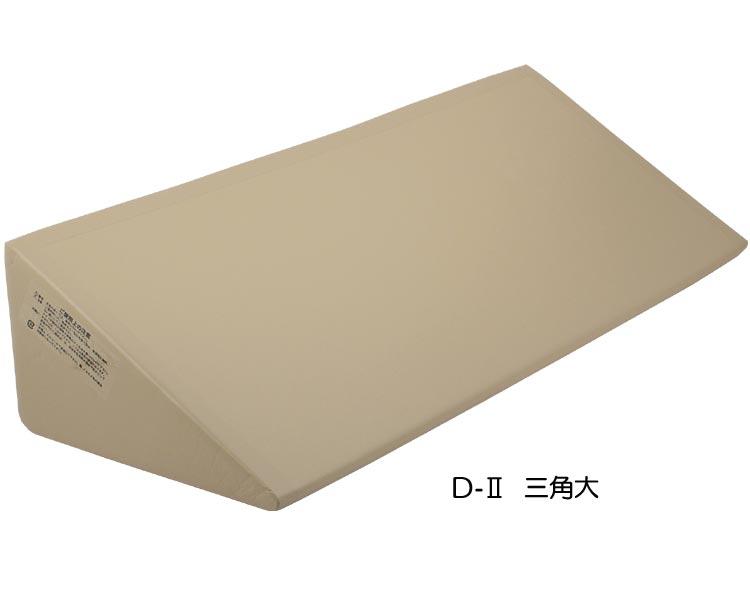 スウィングフロート(三角大)/D-2(D-II) アキレス 【RCP】【介護用品】【体圧分散】【クッション 介護】【床ズレ防止 クッション】【体位変換】
