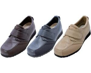 介護シューズ レディース マイハート9 婦人用 ニチマンケアシューズ 介護 靴 高齢者 介護用品 介護シューズ レディース 女性用 靴 くつ
