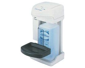 手指消毒器 て・きれいきmini/TEK-M1B サンデン 【smtb-kd】【予防1025】【RCP】【介護用品】