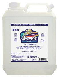 除菌消毒液サナマックス4L業務用詰替用37-0513アンゲネーム