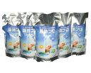 除菌プロ 5Lセット(1L×5) 侑佳除菌対策 介護用品