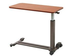 ガス圧式昇降ベッドテーブル PZT-840 プラッツベッド テーブル 介護用品 介護ベッド サイドテーブル