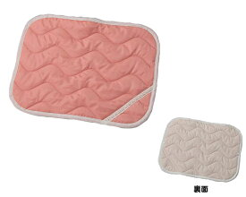 オーラ蓄熱繊維 足湯気分 キュートなキルト 富士パックス寒さ対策 コンパクトサイズ 持ち運び ひざ掛け 膝かけ 冷え対策 あったか 便利グッズ 高齢者 介護用品