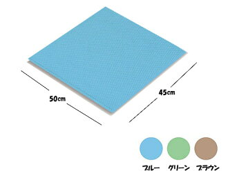 Multi-purpose non-slip mat diamine Matt /SDM45 45 x 50 x 0.3 cm