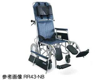 供鋼鐵製全部的可躺看護使用的輪椅RR43-N(作為RR41-N的繼任者商品)