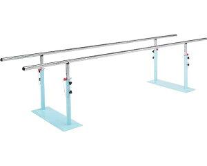 平行棒 アルコーEX 100485 星光医療器製作所歩行訓練 歩行補助 リハビリ 器具 病院 施設 シニア 高齢者 介護用品