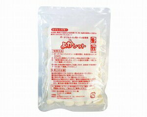 よかレット 錠剤タイプ YK-001 30回(袋)入 エクセルシア防臭消臭 ポータブルトイレ 尿瓶 ドライブ 旅行 おでかけ 介護用品