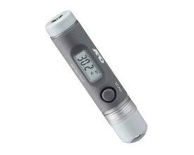 非接触温度計/AD-5617WP グレー 20個セット エー・アンド・ディ 【RCP】【smtb-kd】【介護用品】【ケース販売 まとめ買い】