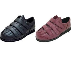 介護シューズ すたこらさんソフト59(両足販売) アスティコ介護シューズ 介護 靴 人気 送料無料 高齢者 靴 介護用品