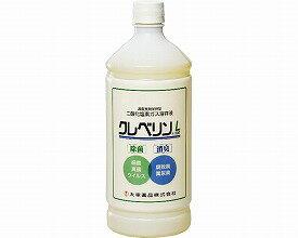 クレベリンL 濃縮タイプ(物体除菌) 1000mL 110005087 大幸薬品介護 衛生管理