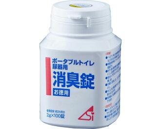Portable toilet, urine detector for deodorant tablets 800212 economical 100 pieces