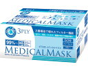 マスク 50枚 メディカルマスク3PLY 50枚入×40箱 7030 フリー 川西工業まとめ買い 風邪 ウイルス対策 消耗品 病院 施…