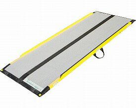 車椅子 スロープ 車いす用スロープ 段ない・ス 628-060 175cm シコク車椅子 スロープ 介護 高齢者 段さ解消 段差解消スロープ 軽量 介護用品 歩行補助