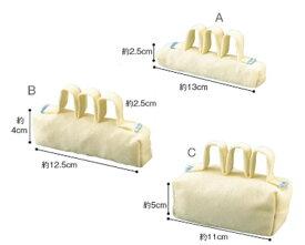 通気ビーズスティック 1073 エンゼル介護用品 ハンドクッション 手指の保護 リハビリ 拘縮