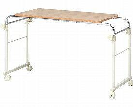 ベッドテーブル 88857 不二貿易ベッドテーブル ベッド用テーブル サイドテーブル オーバーテーブル 食事テーブル 食事台 リーズナブル 安価 介護用品