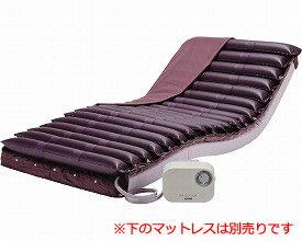 エアマットレス エアドクター 840タイプ CR-238 幅84cm ケープ介護用品 床ずれ予防用品 ベッド関連用品