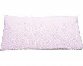 ポジショニングピロー ピーチ ワイドサイズ MPHXT モルテン介護用品 体位変換 体位保持 まくら 枕 クッション 介護 高齢者