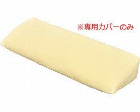 ミント Aタイプ専用カバー/MINTACVS ホワイト モルテン 【RCP】【介護用品】【オプション 替えカバー】