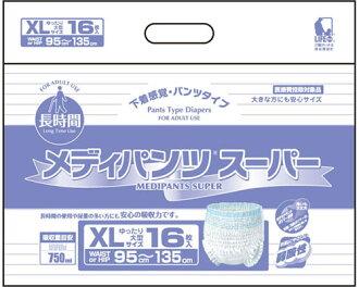 紙尿褲護理仲介褲子超級 XL 2,235 16 × 4 袋