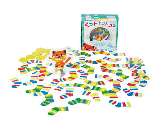 Where is where cognitive education toy socks? NH6306