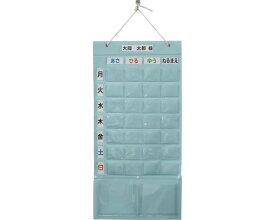 お薬カレンダープラス OK-28P 10枚セット 大同工業薬 カレンダー 投薬カレンダー 介護用品 投薬管理