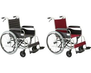 アルミ製自走・介助兼用車椅子 アリーズ MW-22AT(エアタイヤ仕様) 美和商事自走式 車イス 介助式 車いす エアータイヤ 標準タイプ 高齢者 介護用品