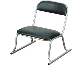 座敷椅子 お座敷チェア(4脚セット)RKC-52【送料無料】【介護 椅子】【高座椅子】【座椅子】【RCP】【smtb-kd】