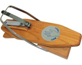 ワンハンド爪切りIII UC-453 ウカイ利器つめ切り 介護用品 便利グッズ 高齢者 つめきり 台付き爪切り