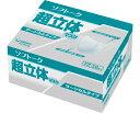 マスク ソフトーク超立体マスクサージカルタイプ 大きめ 50枚入 51047 ユニ・チャームマスク 立体タイプ 衛生品 乾燥 介護 ユニチャー…