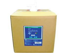ドクタープラス 10L DR012 ドクタープラス次亜塩素酸 次亜塩素酸イオン 消臭 除菌 老人ホーム インフルエンザ ノロウイルス