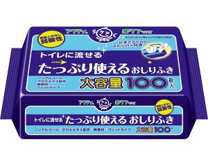 おしりふき アクティ トイレに流せるたっぷり使えるおしりふき 100枚入 80623 日本製紙クレシアお尻拭き ウエットティッシュ 大容量 ノンアルコール 介護 排泄ケア 高齢者 介護用品
