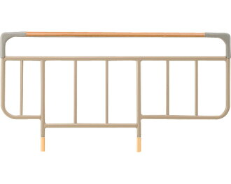 Bed side rails (grain type) 2 pieces