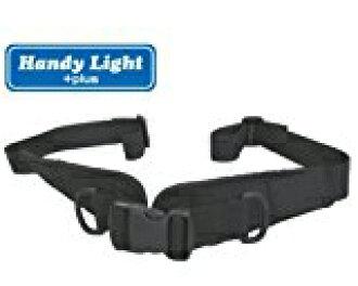 핸디 라이트 플러스용 안전벨트 HLP09023흑유키・트레이딩