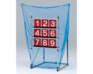 ベースボールトレーナー B-2203 トーエイライト介護用品 レクリエーション 野球 ストライクボード 体つくり 表現運動 球技用品 レクリエーションゲーム ストラックアウト 簡単組立